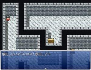 ブラックラビリンス Game Screen Shot