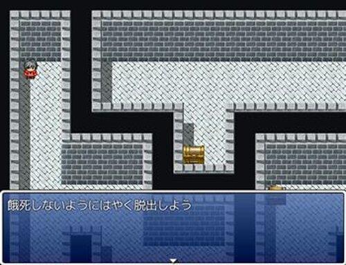 ブラックラビリンス Game Screen Shots