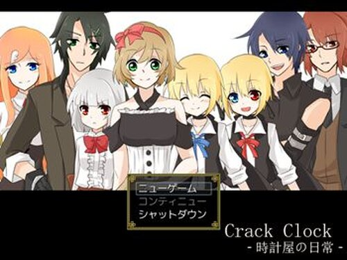 Crack Clock -時計屋の日常- Game Screen Shot2
