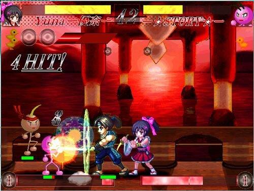 AF・アナザーフォース Game Screen Shot1