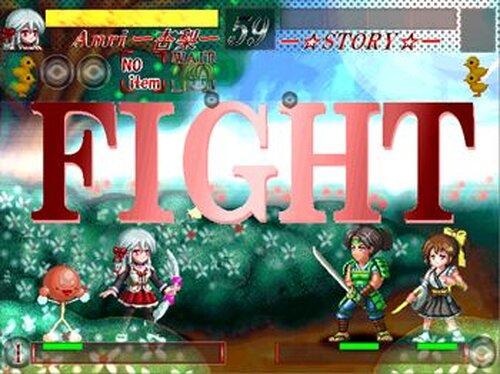 AF・アナザーフォース Game Screen Shot3