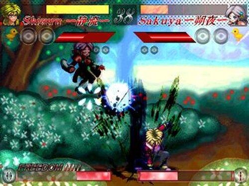 AF・アナザーフォース Game Screen Shot4