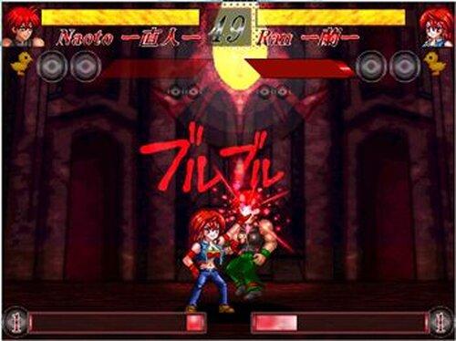 AF・アナザーフォース Game Screen Shot5