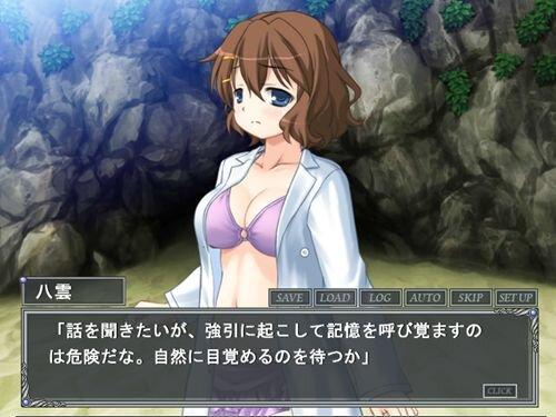 Mたちの調律(二話) Game Screen Shot1
