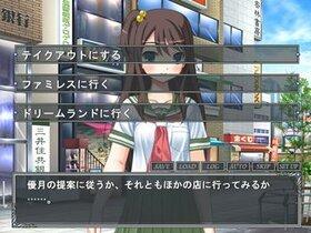Mたちの調律(二話) Game Screen Shot2