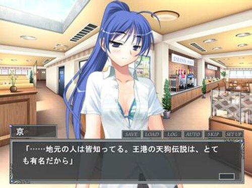 Mたちの調律(二話) Game Screen Shot3