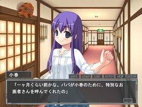 Mたちの調律(二話) Game Screen Shot4