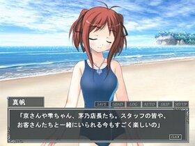 Mたちの調律(二話) Game Screen Shot5