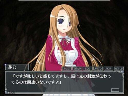 Mたちの調律(二話) Game Screen Shots