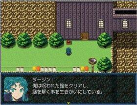 呪いの館と聞いて Game Screen Shot2