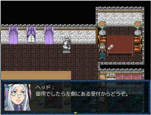 呪いの館と聞いて Game Screen Shot4