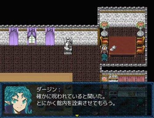 呪いの館と聞いて Game Screen Shots