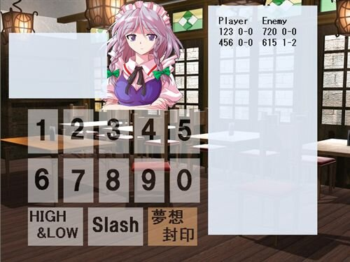 EAT&BITE with東方 Game Screen Shot