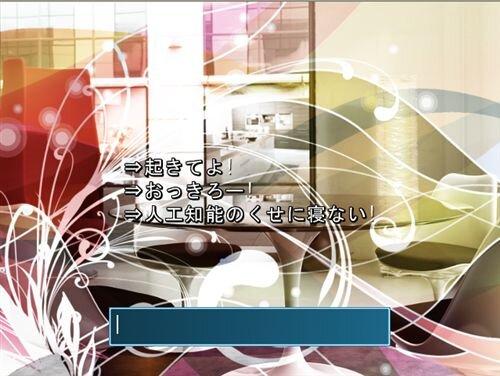 AIAIAIAI Game Screen Shot