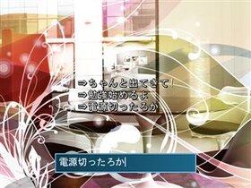 AIAIAIAI Game Screen Shot3