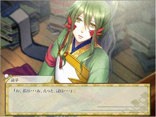 桃姫草紙 体験版 Game Screen Shot1