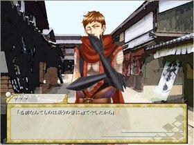 桃姫草紙 体験版 Game Screen Shot3