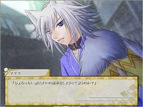 桃姫草紙 体験版 Game Screen Shots