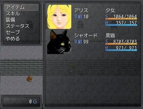 Albtraum Game Screen Shot4