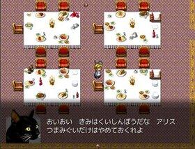 Albtraum Game Screen Shot5