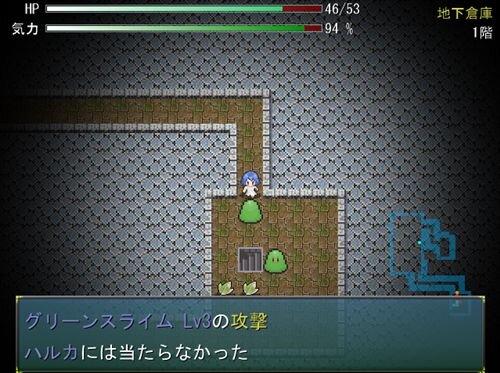 揺り籠から墓場まで Game Screen Shot1