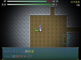 揺り籠から墓場まで Game Screen Shot3