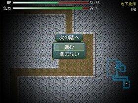 揺り籠から墓場まで Game Screen Shot4
