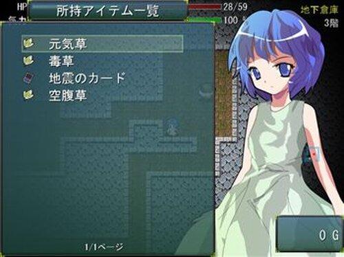 揺り籠から墓場まで Game Screen Shot5
