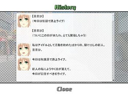 アイタイプ Game Screen Shot5