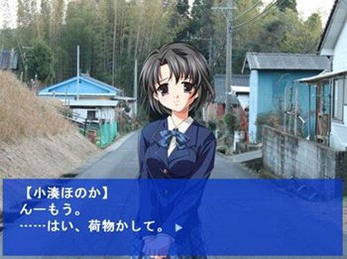 かえりみち Game Screen Shot3