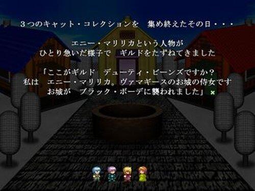 でゅーてぃ・びーんず Game Screen Shot2