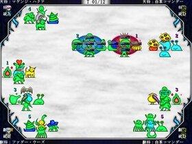 でゅーてぃ・びーんず Game Screen Shot3