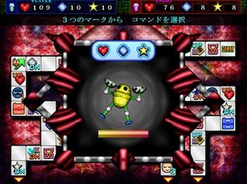 でゅーてぃ・びーんず Game Screen Shot5