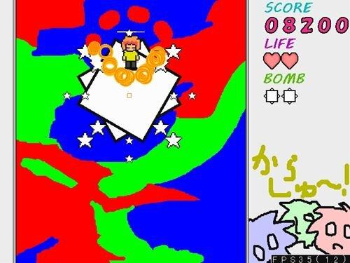 からふる☆しゅーてぃんぐ Game Screen Shot