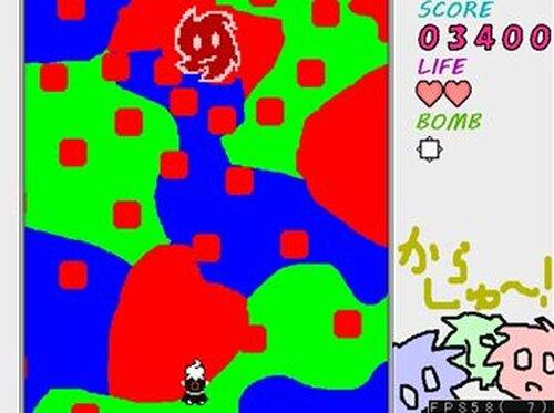 からふる☆しゅーてぃんぐ Game Screen Shots