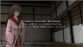 朝姫 Game Screen Shot2