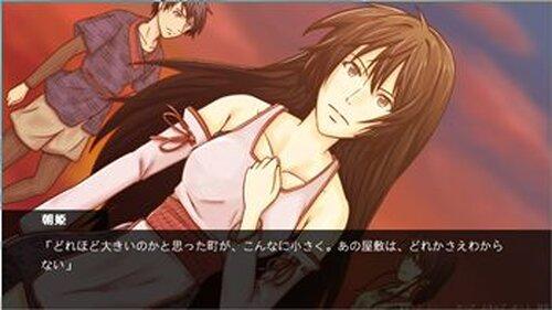 朝姫 Game Screen Shot5
