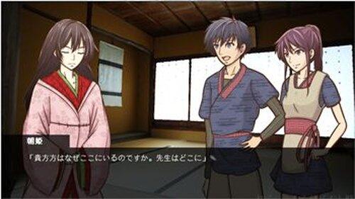 朝姫 Game Screen Shots