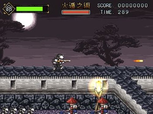 METAL_SHINOBI_ASSASSIN Game Screen Shot4
