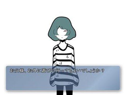 エリーヌのために Game Screen Shot2