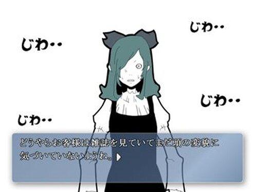 エリーヌのために Game Screen Shot3