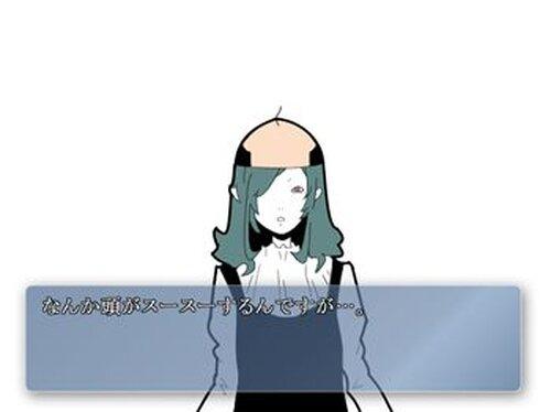 エリーヌのために Game Screen Shot5