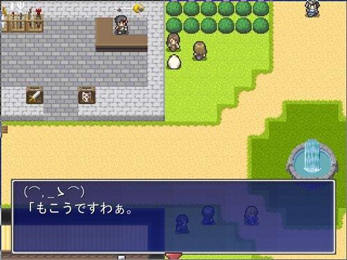 配信王もこう Game Screen Shot1