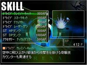 CB-GAMMA+PLUS Game Screen Shot4