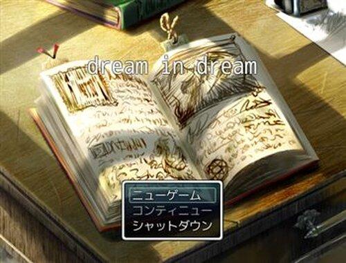 dream in dream Game Screen Shot2