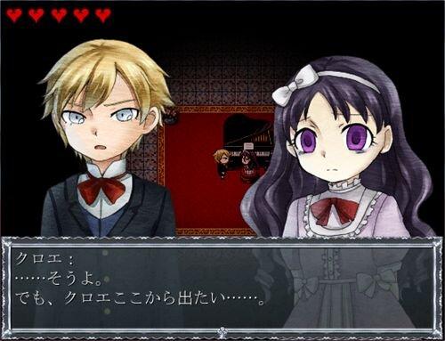 クロエのレクイエム Game Screen Shot