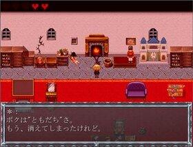 クロエのレクイエム Game Screen Shot3