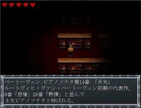 クロエのレクイエム Game Screen Shot4