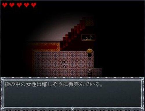クロエのレクイエム Game Screen Shots