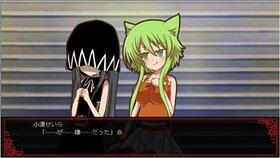あかいくびわ刹 体験版 Game Screen Shot2